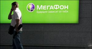 «Мегафон» нашел способ списать рубль у абонентов