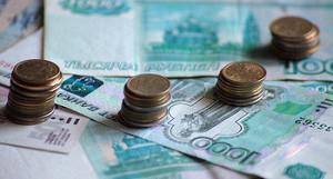 Максимальная ставка по вкладам топ-10 банков снизилась до 12,88%