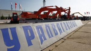Уралвагонзавод обжалует арест 523 млн руб.