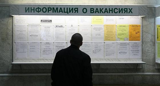Четверть россиян сменили работу в 2016 году