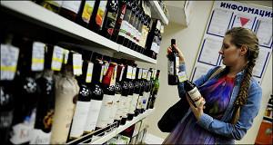 Экспорт грузинского вина в Россию в 2016 году возрос почти на 50%