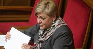 Украинские чиновники приписали себе имущество