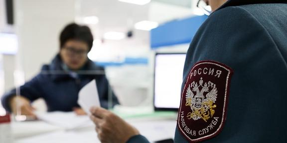 Какие налоги надо заплатить россиянам до1декабря