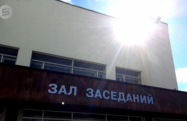 Госсовет Удмуртии сможет проводить заседания дистанционно