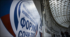 Рост инвестиций в промышленность РФ в 2016 году оценивают в 0,5%