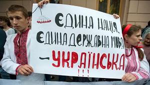 Украина запретила русский язык всфере обслуживания