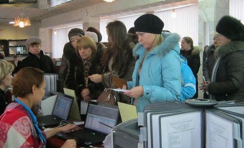 Безработица в Москве начала расти