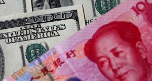 Доля юаня в резервах мировых ЦБ вырастет до 10%