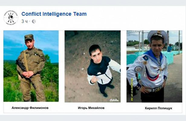 CITназвала имена шестерых россиян, погибших всирийской провинции Дейр-эз-Зор