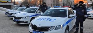 ВКирове сотрудники ГИБДД получили новые патрульные автомобили