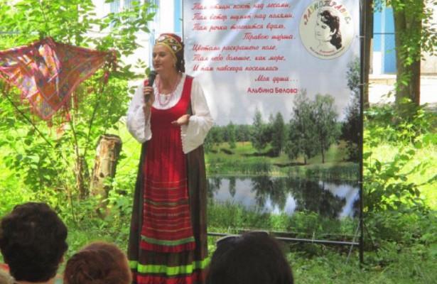 Первый фестиваль женской поэзии «Разнотравие» прошел вКнягинино