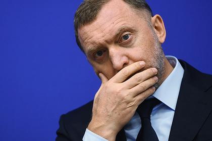 «Русал» Дерипаски запросил помощи правительства