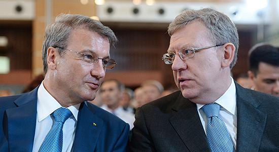 Кудрина и Грефа позвали в антикризисную комиссию правительства
