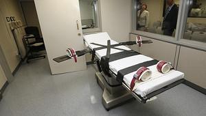 ВСШАрасширили способы смертной казни