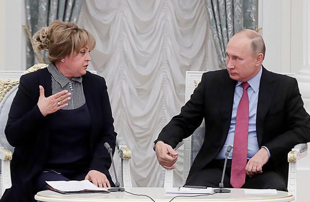 Памфилова сделала подарок Путину