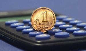 Рубль начал торги в минусе к доллару и евро