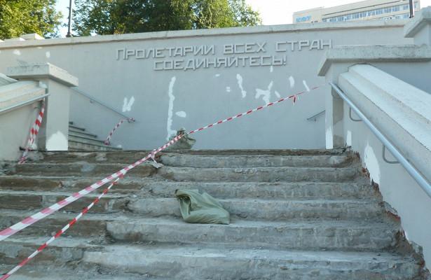 Знаменитая лестница вЛенинском саду опять разрушилась. Ремонт в29000000рублей непомог