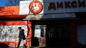 Посетителям «Дикси» кинули подноги портрет Сергея Есенина