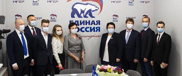 ВКрасногорске после ремонта открыли офис отделения «Единой России»