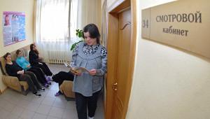 Беременная россиянка умерла вочереди кврачу