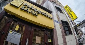 S&P отозвало рейтинги Райффайзенбанка
