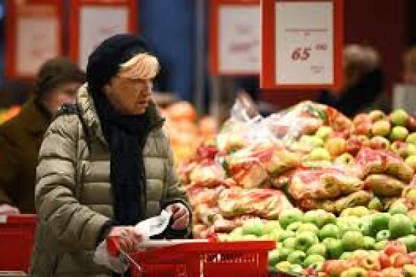 ЦБповысил прогноз поинфляции на2020 год