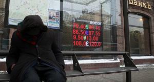 Рубль уходит в 1998 год