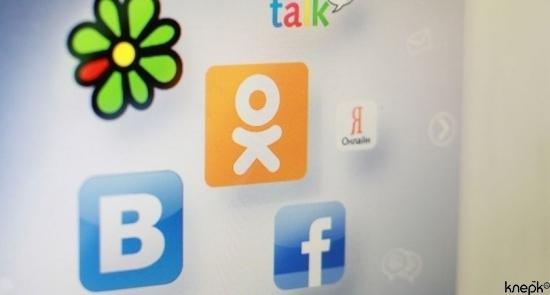 Россияне выдают друг другу займы в соцсетях