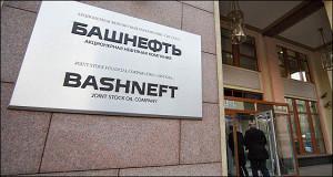 Акции «Роснефти» и «Башнефти» по-разному реагируют на задержание Улюкаева