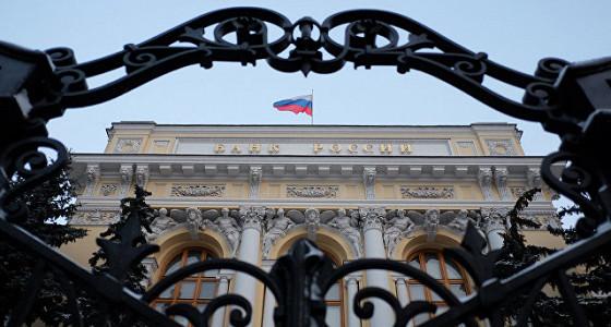Профицит текущего счета платежного баланса РФ в 2016 году снизился в 3 раза