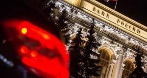 Открыть счет в банке стало сложнее