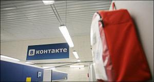 «ВКонтакте» договорилась еще с одним правообладателем