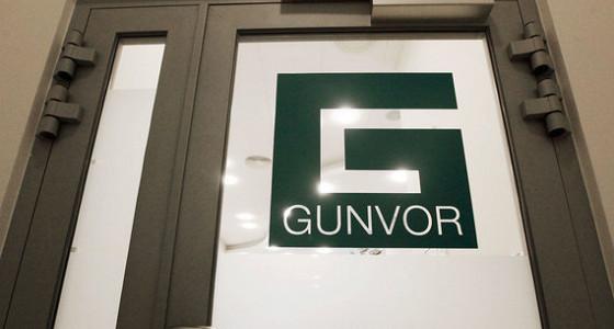 Gunvor возвращает инвестиции