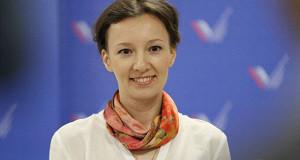 Кто такая новый детский омбудсмен Анна Кузнецова