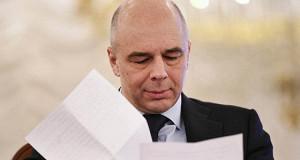 Силуанов видит интерес инвесторов к суверенным евробондам России