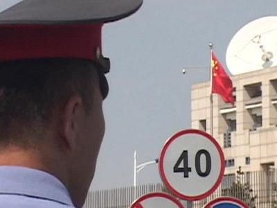 СБООНожидает расследования атаки напосольство Китая вБишкеке
