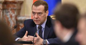 Медведев пообещал полную индексацию пенсий в феврале