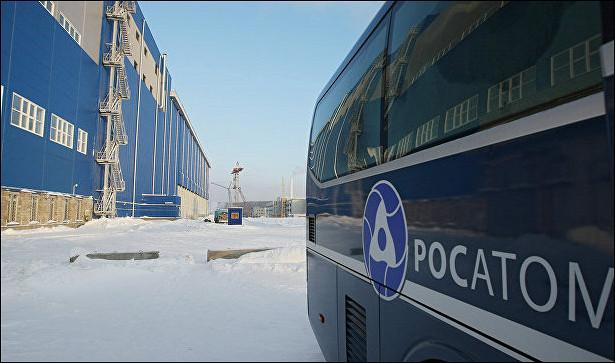 Ростехнадзор разрешил переработку топлива сАЭСнапредприятии Росатома ГХК