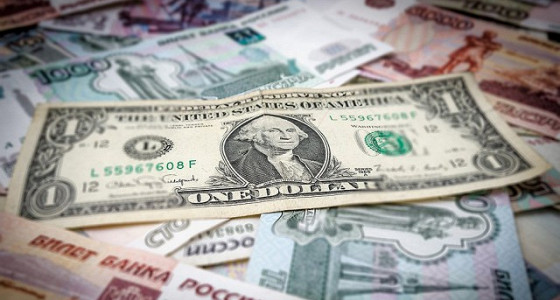Доллар вырос до 52 руб. Евро дешевеет