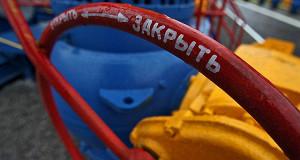 Киев ожидает увеличения стоимости российского газа