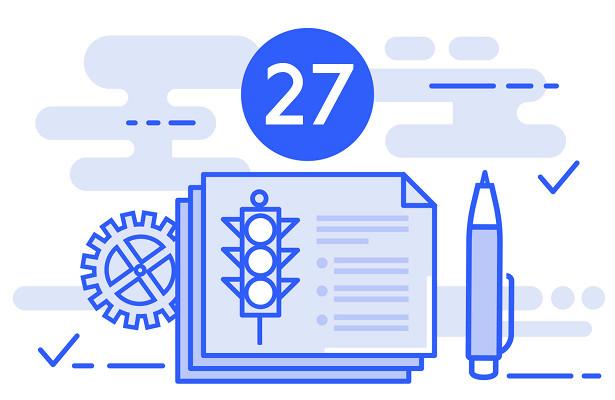Билет № 27— экзамен ПДДонлайн