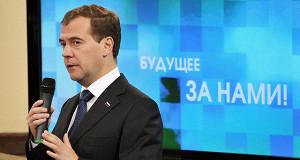 Правительство РФ назвало 10 приоритетов проектного финансирования