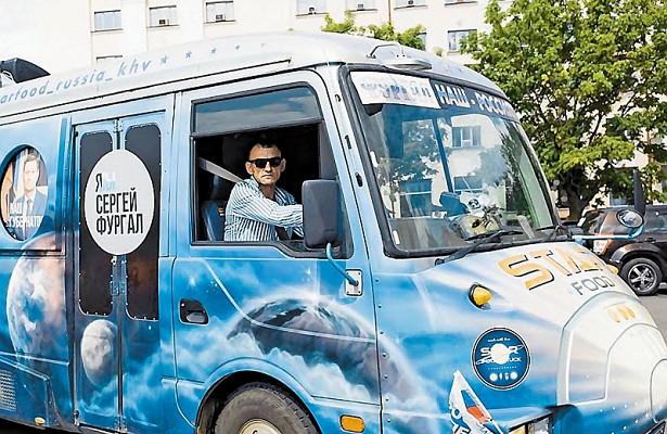 Рост неподкачал: Какводитель фудтрака стал символом протестов вХабаровске