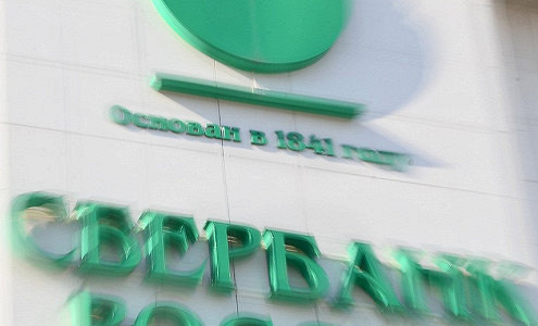 Обыкновенные акции Сбербанка на Московской бирже выросли до максимума с февраля 2014 г.