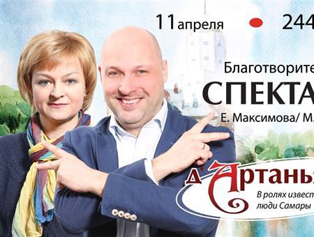 Самарские бизнесмены итоп-менеджеры снова выйдут натеатральную сцену