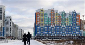 Эксперты прогнозируют снижение цен на жилье в 2017 году