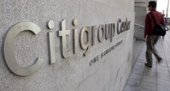 Citi повысил прогноз цен на нефть