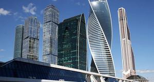 МВФ улучшил прогноз экономического роста для России