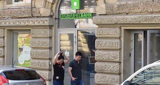 S&P может понизить рейтинг «BB-» Промсвязьбанка