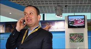 Александру Чигиринскому описали активы